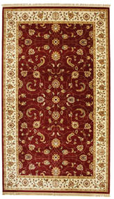 Sarina - Rust Rug 9′10″X16′5″ Modern Beige/Dark Red Large ( Turkey)