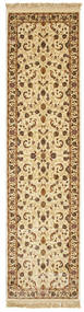 Sarina - Beige Rug 80X300 Modern Hallway Runner  Beige/Light Brown ( Turkey)
