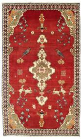 Qashqai pictorial carpet BPJ130