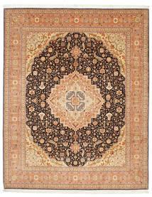 Tabriz 50 Raj Avec De La Soie Tapis 247X305 D'orient Fait Main Marron Clair/Beige (Laine/Soie, Perse/Iran)