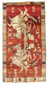 Ghashghai figural / pictorial-matto VXZZ655