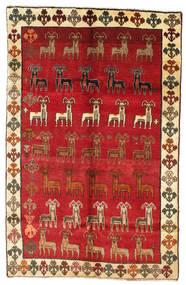 Qashqai pictorial carpet VXZZ533
