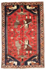 Tappeto Ghashghai figurale VXZZ615