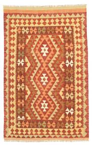 Kelim Afghan Old style tapijt SER232