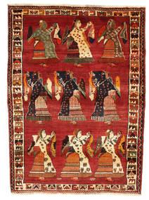 Qashqai pictorial carpet VXZZ564