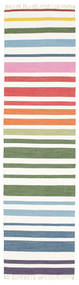 Rainbow Stripe - White Rug 80X300 Authentic  Modern Handwoven Hallway Runner  White/Creme/Beige (Cotton, India)