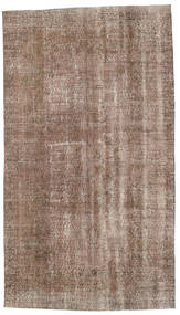 Tapis Colored Vintage XCGE496
