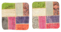 Tapis Patchwork Taie de coussin XCGE1002