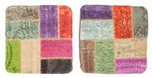 Tapis Patchwork Taie de coussin XCGE1017