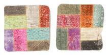 Patchwork Pillowcase carpet XCGE1066