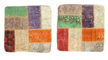 Patchwork Pillowcase carpet XCGE1132