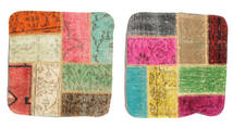 Patchwork Pillowcase Rug 50X50 Authentic  Oriental Handknotted Square Pastel Green/Dark Brown (Wool, Turkey)