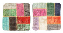Tapis Patchwork Taie de coussin XCGE1185