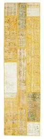Patchwork szőnyeg BHKM438