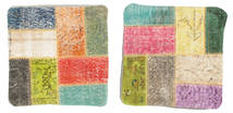 Tapis Patchwork Taie de coussin XCGE1342