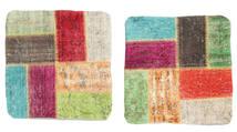 Tappeto Patchwork Fodera per cuscino XCGE1347