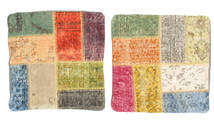 Tapis Patchwork Taie de coussin XCGE1383
