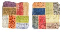 Patchwork Pillowcase carpet XCGE1409