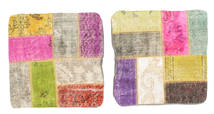 Patchwork Pillowcase carpet XCGE1442