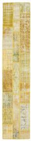 Patchwork tapijt BHKM325