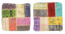 Patchwork Pillowcase carpet XCGE1445