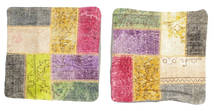 Tapis Patchwork Taie de coussin XCGE1447