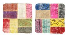 Patchwork Kuddfodral Matta 50X50 Äkta Orientalisk Handknuten Kvadratisk Ljusrosa/Ljuslila (Ull, Turkiet)
