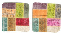Tapis Patchwork Taie de coussin XCGE1513