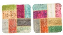 Patchwork Pillowcase carpet XCGE1542