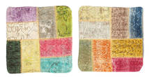 Tapis Patchwork Taie de coussin XCGE1547