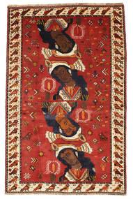 Ghashghai figurativ Teppich VXZZG771