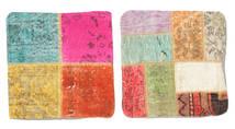 Tappeto Patchwork Fodera per cuscino XCGE924