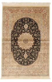 Ghom Soie Signé: Ghom Javadi Tapis 99X147 D'orient Fait Main Beige Foncé/Marron Clair (Soie, Perse/Iran)