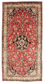 Bidjar carpet VXZZJ129
