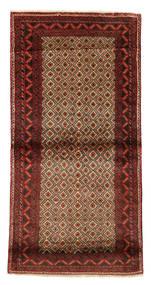 Baluch rug EXZ443