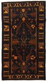 Beluch Tæppe 112X201 Ægte Orientalsk Håndknyttet Sort/Mørkebrun (Uld, Persien/Iran)