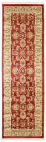 Ziegler Kaspin - Czerwony Dywan 80X250 Orientalny Chodnik Ciemnobeżowy/Rdzawy/Czerwony ( Turcja)