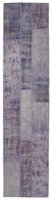 Patchwork szőnyeg BHKN108