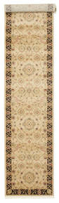 Farahan Ziegler - Beige tapijt CVD7276