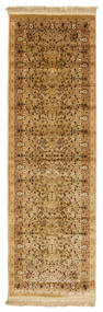 Kerman Diba - Light Brown / Beige rug RVD7157