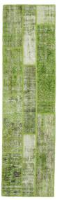 Patchwork carpet BHKN141