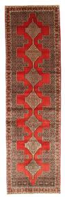 Senneh rug EXZC662