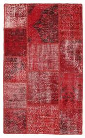 Patchwork carpet XCGH563