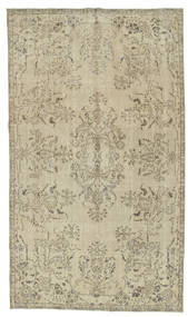 Tapis Colored Vintage XCGH181