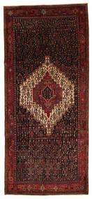 Senneh tapijt EXZC752