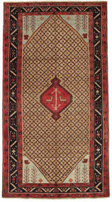 サべー パティナ 絨毯 EXZB65