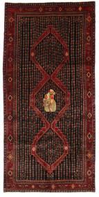 Kurdi Alfombra 147X310 Oriental Hecha A Mano Rojo Oscuro (Lana, Persia/Irán)