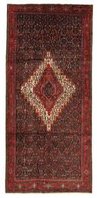 Kurdi Matto 146X325 Itämainen Käsinsolmittu Käytävämatto Tummanruskea/Tummanpunainen (Villa, Persia/Iran)