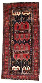 Kurdi Matto 130X274 Itämainen Käsinsolmittu Tummansininen/Ruoste (Villa, Persia/Iran)