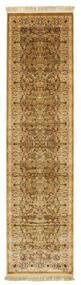 Kerman Diba - Ruskea-matto RVD7120